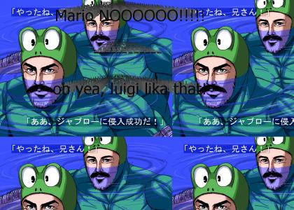 Frog Suit Fun