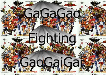 GaoGaiGar