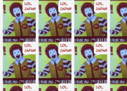 lol, Japan