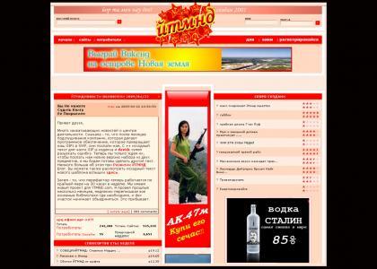 SOVIETMND:ytmnd.ru the Real One