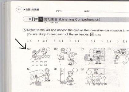Suicide in Japanese workbooks!