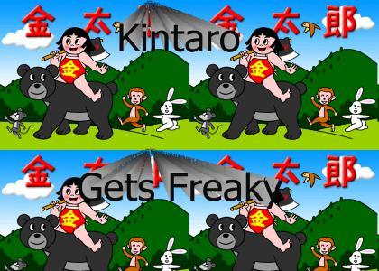 Kintaro!
