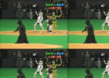 NOOOO! ITS DARTH VADER BASEBALL