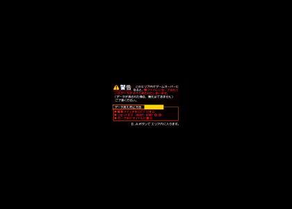 Gunstar Super Heroes- File Crasher