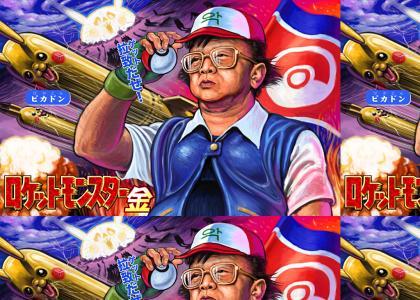 Kim Jong IL lieks mudkipz