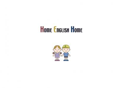 Home English Home