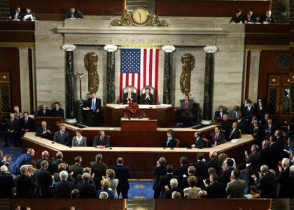 Quark Addresses Congress