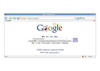 http://www.google.cn/