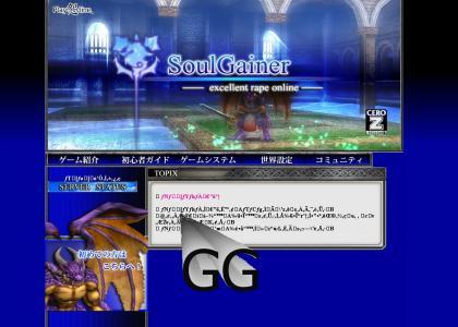 MMO Translation Error?
