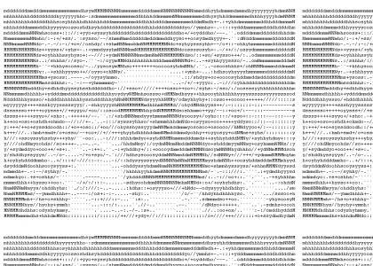 Ridin ASCII Spinners