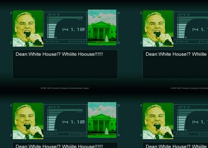 White House gear solid