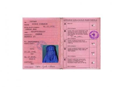 Iraqi Driver License