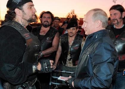 KGB Academy